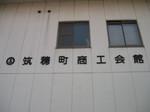 100-0097_IMG.JPG